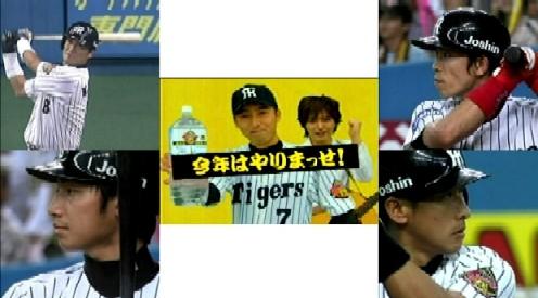 tigers_heros